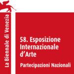 Permalink to: The Pavilion of the Republic of Armenia, La Biennale di Venezia
